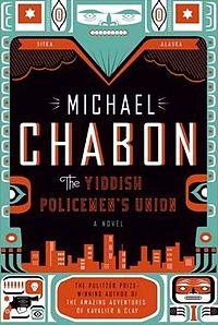yiddish-police
